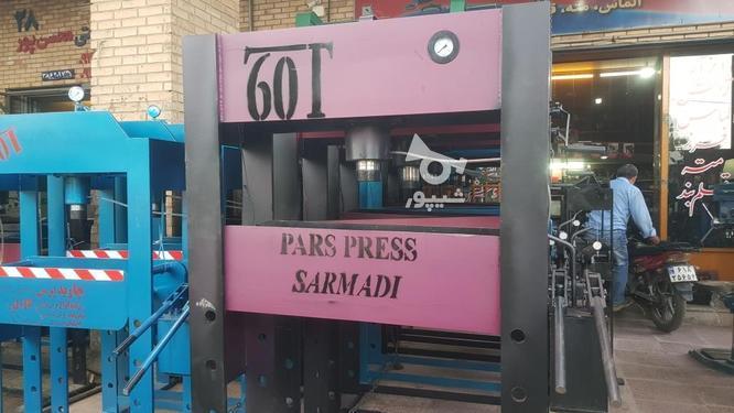 پرس هیدرولیک 50 و 60 تن دستی در گروه خرید و فروش صنعتی، اداری و تجاری در اصفهان در شیپور-عکس2