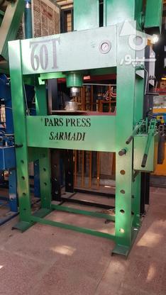 پرس هیدرولیک 50 و 60 تن دستی در گروه خرید و فروش صنعتی، اداری و تجاری در اصفهان در شیپور-عکس3