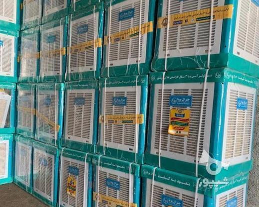 فروشانواعکولرهایآبیجنرالپویا در گروه خرید و فروش خدمات و کسب و کار در زنجان در شیپور-عکس1