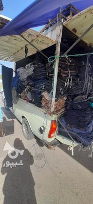 فروش شلوار کردی واسلش در گروه خرید و فروش خدمات و کسب و کار در زنجان در شیپور-عکس3