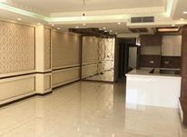 فروش آپارتمان 125 متر در یوسف آباد در شیپور-عکس کوچک