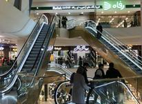 فروش تجاری و مغازه 23 متر در اندیشه در شیپور-عکس کوچک