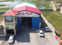 تولیدی انواع ورق های سقفی در شیپور-عکس کوچک