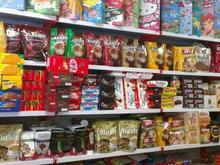 فروش عمده موادغذایی خارجی در شیپور