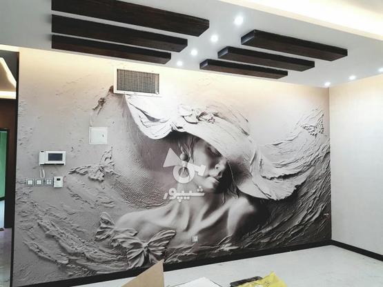 پخش مستقیم پوستر 3 بعدی در گروه خرید و فروش خدمات و کسب و کار در اصفهان در شیپور-عکس1