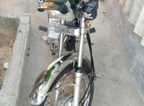 موتور 95 استارت ی  در شیپور-عکس کوچک