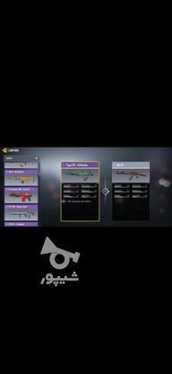 اکانت کالاف دیوتی موبایل  در گروه خرید و فروش لوازم الکترونیکی در تهران در شیپور-عکس3