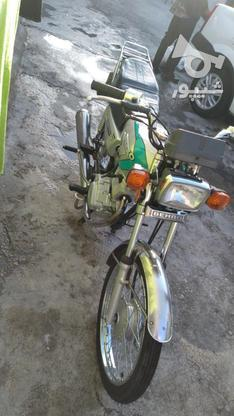 فروشی نقدی موتور هوندا در گروه خرید و فروش وسایل نقلیه در سمنان در شیپور-عکس2