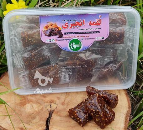 فروش انواع عسل و محصولات ارگانیک در گروه خرید و فروش خدمات و کسب و کار در مازندران در شیپور-عکس8