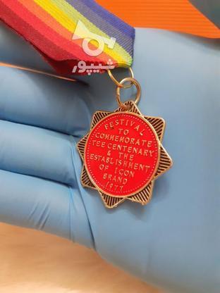 مدال کلکسیونی قدیمی در گروه خرید و فروش ورزش فرهنگ فراغت در قم در شیپور-عکس2
