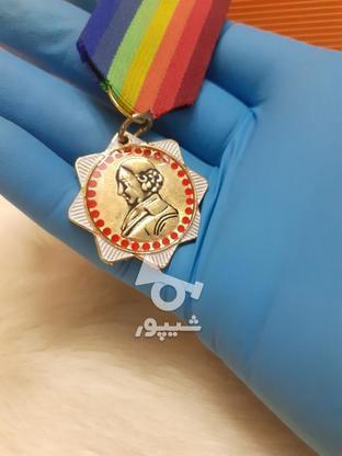 مدال کلکسیونی قدیمی در گروه خرید و فروش ورزش فرهنگ فراغت در قم در شیپور-عکس1