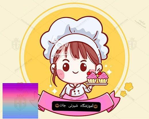 آموزش طرز تهیه بیستکوییت و ویفر و کلوچه و فتیر و کیک وشیرنی در گروه خرید و فروش خدمات و کسب و کار در تهران در شیپور-عکس1