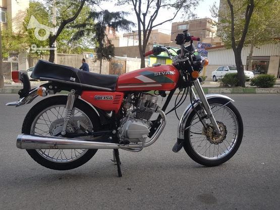 موتورسیکلت ساوین در گروه خرید و فروش وسایل نقلیه در کردستان در شیپور-عکس1