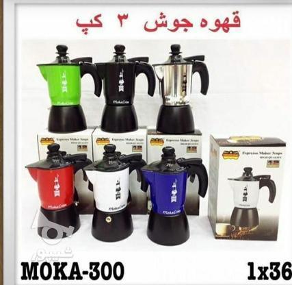 قهوه جوش سه کپ  در گروه خرید و فروش لوازم خانگی در تهران در شیپور-عکس1