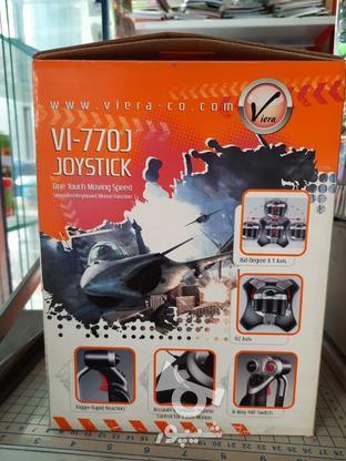دسته بازی خلبانی مخصوص کامپیوتر و لب تاپ در گروه خرید و فروش لوازم الکترونیکی در تهران در شیپور-عکس4
