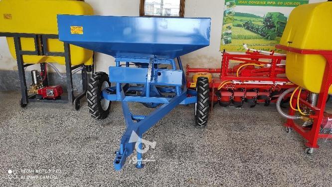 فروش انواع ادوات کشاورزی در گروه خرید و فروش خدمات و کسب و کار در گلستان در شیپور-عکس3