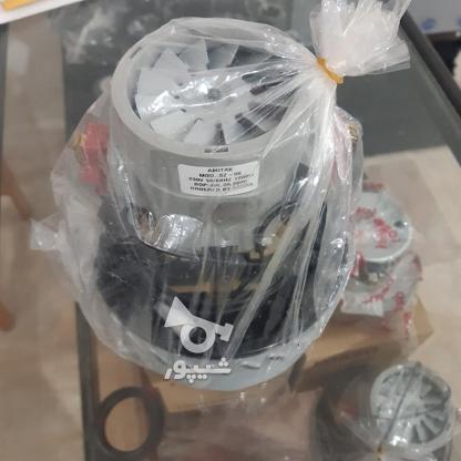موتور جاروبرقی آب و خاک  در گروه خرید و فروش لوازم الکترونیکی در البرز در شیپور-عکس2