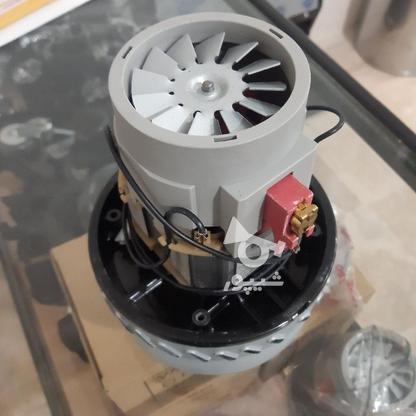 موتور جاروبرقی آب و خاک  در گروه خرید و فروش لوازم الکترونیکی در البرز در شیپور-عکس1