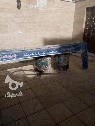 سایه بان کالسکه ای سالم در گروه خرید و فروش صنعتی، اداری و تجاری در تهران در شیپور-عکس1