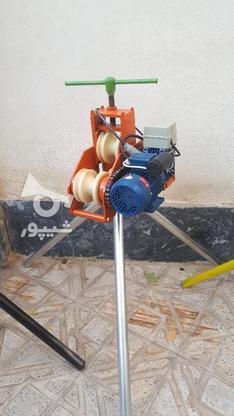 دستگاه خمکن (نورد) نرده استیل در گروه خرید و فروش صنعتی، اداری و تجاری در زنجان در شیپور-عکس2