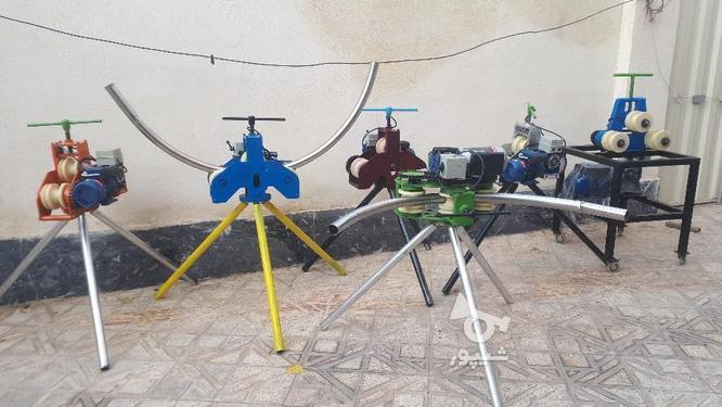 دستگاه خمکن (نورد) نرده استیل در گروه خرید و فروش صنعتی، اداری و تجاری در زنجان در شیپور-عکس5