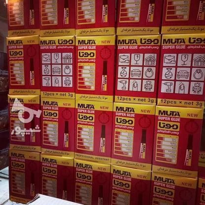 فروشگاه چسب در گروه خرید و فروش خدمات و کسب و کار در قم در شیپور-عکس4