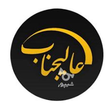 50متر 1خواب سراج در گروه خرید و فروش املاک در تهران در شیپور-عکس1