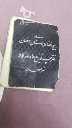 کوپن و سنگ عقیق اصلی و..انتیک در گروه خرید و فروش ورزش فرهنگ فراغت در اصفهان در شیپور-عکس3