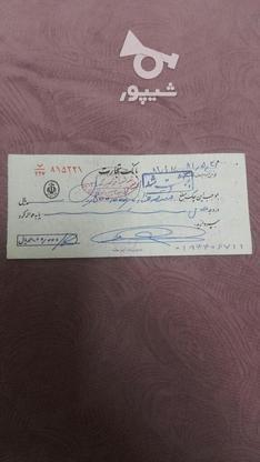 کوپن و سنگ عقیق اصلی و..انتیک در گروه خرید و فروش ورزش فرهنگ فراغت در اصفهان در شیپور-عکس4