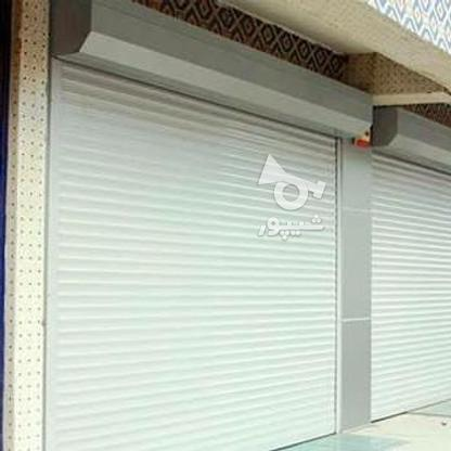 اجاره تجاری و مغازه 50 متر در کارون در گروه خرید و فروش املاک در تهران در شیپور-عکس1