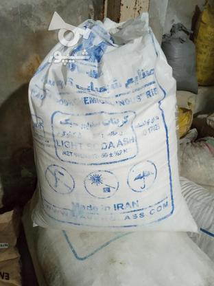 فروش انواع مواد شیمیایی و اسانس در گروه خرید و فروش خدمات و کسب و کار در قزوین در شیپور-عکس1