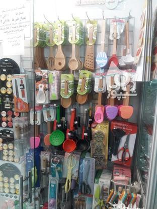 حوله آشپزخانه طرح پاپیون در گروه خرید و فروش لوازم خانگی در خراسان رضوی در شیپور-عکس2