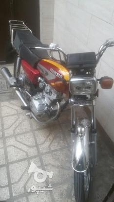 موتور سیکلت در گروه خرید و فروش وسایل نقلیه در خراسان رضوی در شیپور-عکس2