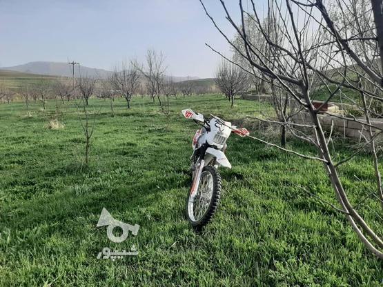 هیوسانگ مدارک تکمیل بیمه دار مقابل انتقال سند در گروه خرید و فروش وسایل نقلیه در آذربایجان غربی در شیپور-عکس2