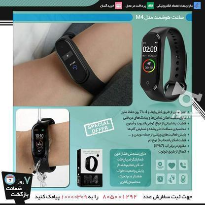 ساعت هوشمند مدل M4 در گروه خرید و فروش لوازم شخصی در تهران در شیپور-عکس1