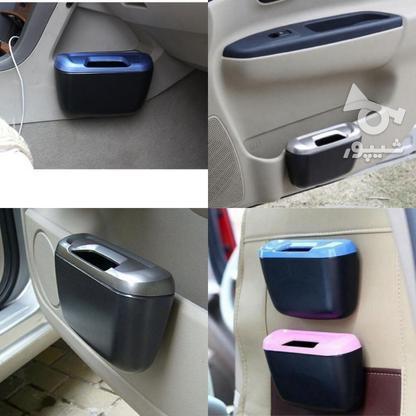 سطل زباله و آشغال مخصوص خودرو قابل نصب در همه خودرو ها  استف در گروه خرید و فروش وسایل نقلیه در اردبیل در شیپور-عکس2