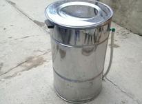 مشکه برقی 60لیتری  در شیپور-عکس کوچک
