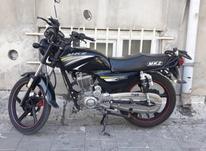 ساوین  200MKZ در شیپور-عکس کوچک