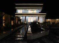 فروش ویلا 200 متری استخر دار در کیاشهر در شیپور-عکس کوچک