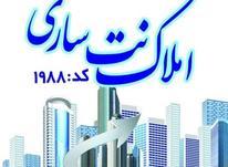 فروش آپارتمان 113 متر در سلمان فارسی در شیپور-عکس کوچک