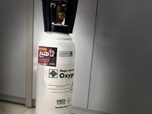 کپسول 5 لیتری اکسیژن در شیپور