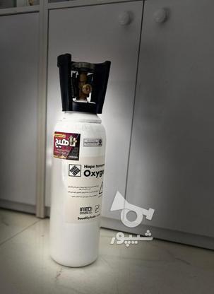 کپسول 5 لیتری اکسیژن در گروه خرید و فروش صنعتی، اداری و تجاری در گیلان در شیپور-عکس1