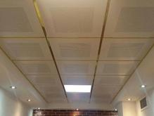 سقف کاذب کناف تایل پی وی سی PVC کشسان در شیپور