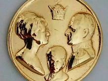 سکه سه رخ پهلوی در شیپور
