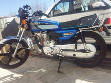 موتور150ccکارمندی فروش فوری در شیپور