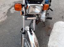 هوندا 125 . در شیپور-عکس کوچک