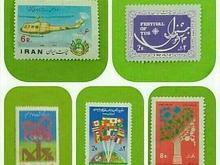 فروش تمبر یادبود.  5عدد در شیپور