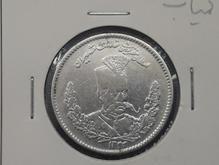سکه 2000 دینار تصویری مظفرالدین شاه  در شیپور