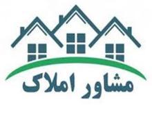 استخدام مشاور املاک در هفت تیر کرج در شیپور