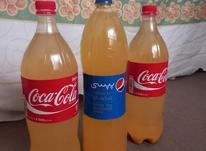 آب نارنج طبیعی تازه به صورت عمده  در شیپور-عکس کوچک